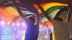 Tinder lance une mesure spéciale dans les pays où l'homosexualité est