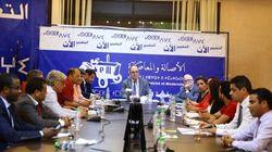 PAM: Benchamach convoque une réunion du comité préparatoire du