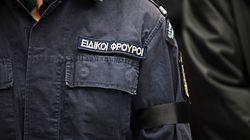 Εγκρίθηκε η πρόσληψη 1.500 ειδικών φρουρών στην