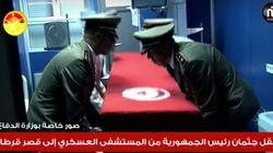 De l'hôpital militaire au Palais de Carthage: Les images exclusives du cortège funéraire de Béji Caid Essebsi filmées par le...