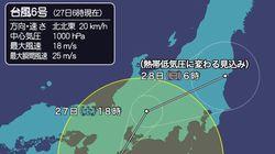 台風6号、三重県南部に上陸。今後の進路は?