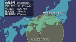 台風6号が東日本へ 強まる風雨に警戒