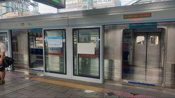 지하철 4호선 일부 구간, 3시간 째 운행
