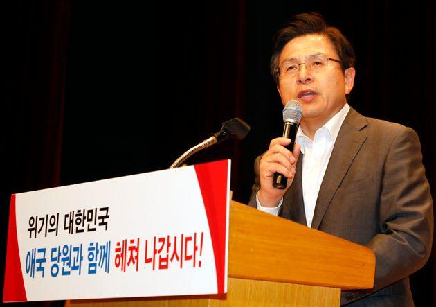 황교안 대표가 '남북군사합의 폐기'를