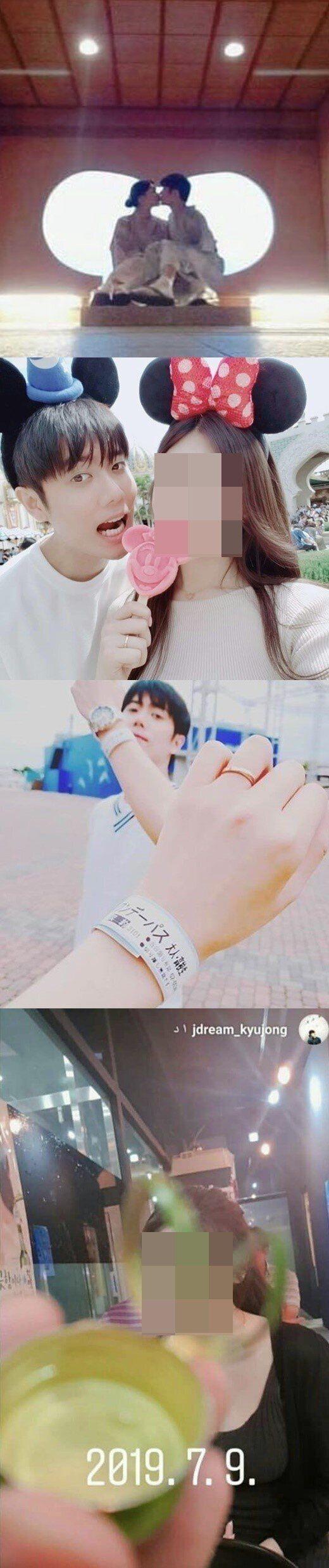 김규종이 여자친구와 찍은 일본 여행 사진을 올렸다가