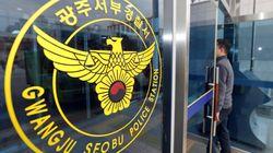 광주수영대회에 참가한 외국인 선수가 성추행 의혹으로 긴급 출국정지를