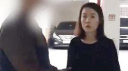 경찰이 '고유정 체포 영상'이 언론에 유출된 경위에 대한 조사에