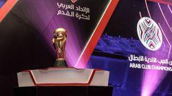 Coupe arabe des clubs : le MCA et le CSC fixés sur leurs