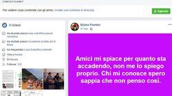 Azioni disciplinari da Miur e Ordine Giornalisti contro la prof che ha insultato Mario Cerciello