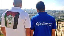 Après avoir chanté la Palestine, des supporters du Raja prêts à s'y
