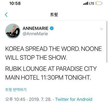한국 팬들 이 소식을 퍼뜨려 주시라. 그 누구도 내 공연을 멈출 수는 없다. 파라다이스시티 호텔 루빅 라운지 오늘밤 11시