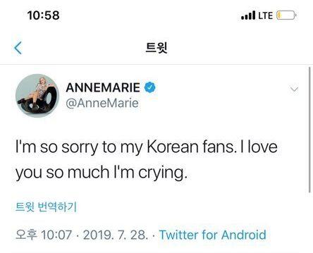 한국 팬들에게 정말 미안하다. 여러분을 정말 사랑하는 나머지 지금 울고