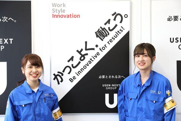 株式会社 USEN 技術統括部 西関東エンジニアセンター浜松支店 で2019年4月から働き始めた、淡路麻衣さん(左)、