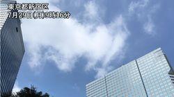 東京など甲信地方が梅雨明け 去年より1カ月遅い