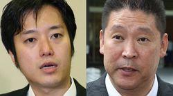 丸山穂高・衆院議員、N国入党を表明