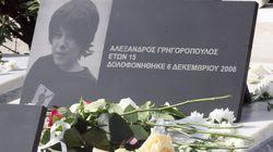 Δολοφονία Γρηγορόπουλου: Σε κάθειρξη 13 ετών καταδικάστηκε ο Κορκονέας, αθώος ο