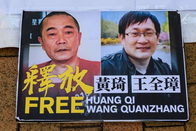 Κίνα: Πρωτοπόρος των «διαφωνούντων στο διαδίκτυο» καταδικάστηκε σε 12ετή