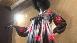 불가리가 전시에서 한복을 '기모노'로 소개했다는 사진이