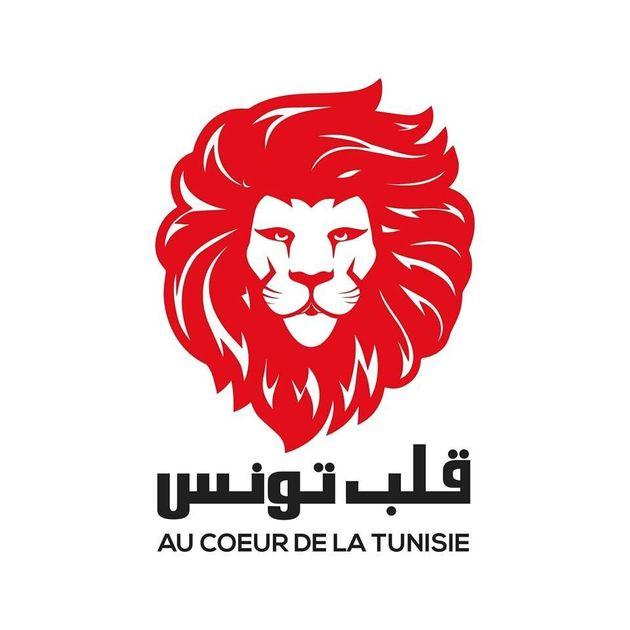 Le parti présidé par Nabil Karoui