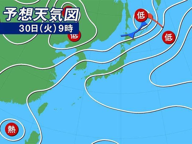 予想天気図 30日(火)9時