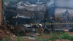 17 Killed As Pakistani Military Plane Crashes Into Buildings In