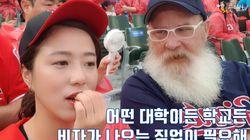 콘대 TV가 밝힌 캐리 마허 할아버지가 한국을 떠나야 하는