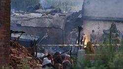 Συντριβή στρατιωτικού αεροσκάφους σε κατοικημένη περιοχή στο Πακιστάν- 17 νεκροί και