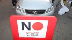 '불매운동 여파' 일본차 수입량이