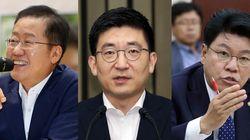 """""""도로친박당"""" 자유한국당 내부서 비판이 일고"""