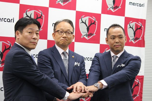 左から、津加宏・日本製鉄執行役員、庄野洋・鹿島アントラーズ社長、小泉文明・メルカリ社長