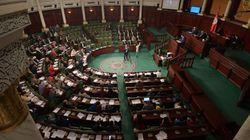 L'ARP tiendra une plénière en hommage à Béji Caid Essebsi,