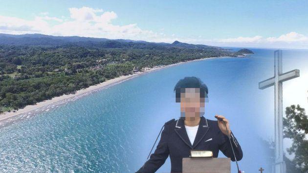 피지섬에서 신도들을 감금·폭행한 목사 등에 실형이