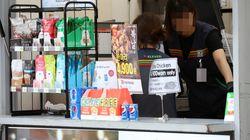 위조 신분증에 속아 담배 판 편의점에 처벌을 면제하는 법 개정이