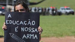 10 pontos para você entender o Future-se, programa de Bolsonaro para