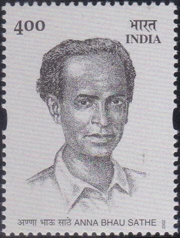The postage stamp issued in Annabhau Sathe's memory by the department of Posts on 1 August