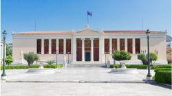 Γίνε μέλος της μεγαλύτερης e-learning κοινότητας στην Ελλάδα για επιμορφωτικά