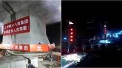 In Cina riescono a far ruotare il ponte di 81mila tonnellate in appena un'ora