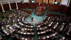 L'ARP adopte le projet de loi relatif à la concession d'exploitation de