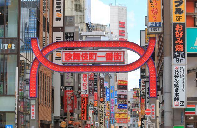 新宿・歌舞伎町イメージ写真