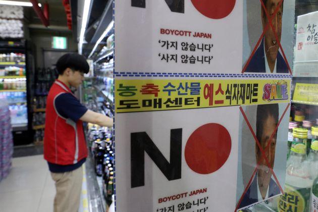 '일본 불매운동'이 한 달을 맞이했다. 실제 업계에 미친 여파는 어느