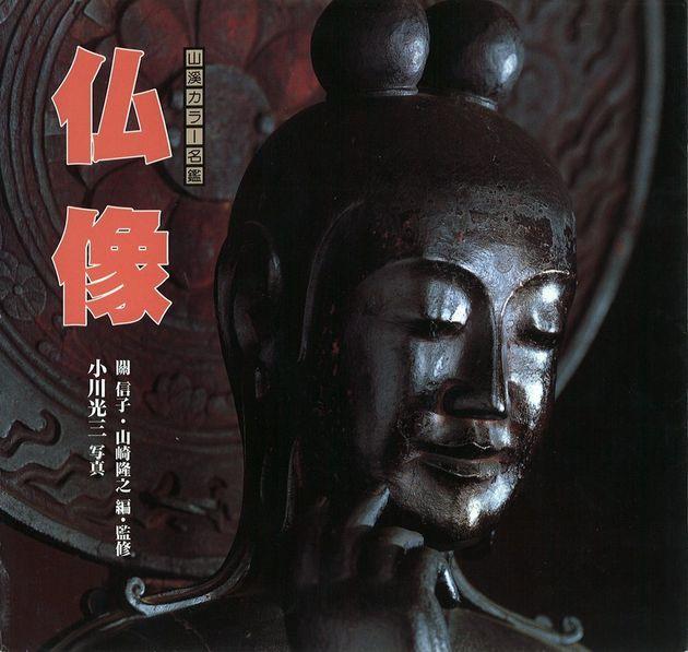 トーハクでは見逃したが、東寺もあれば、太陽の塔もカレーもある。関西赴任のよき相棒