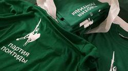 La Lega scrive in russo le t-shirt per la Festa di Pontida, ma la traduzione è