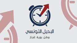 Élections législatives: Les têtes de liste d'Al Badil