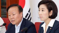 '추경 실랑이' 중 김재원 예결위원장의 '음주 브리핑'이