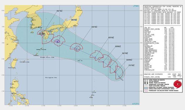 미국 합동태풍경보센터(JTWC)의 제14호 열대저압부 예상