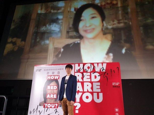 한국사회의 창피한 소동, 영화 '앨리스 죽이기'를