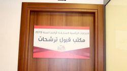 Élection présidentielle: Abir Moussi, Nabil Karoui, Mohamed Abbou et Mongi Rahoui déposent leurs