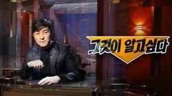 '그알'측이 김성재편 방송금지에 대해 공식입장을