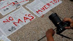 Μεξικό: Δημοσιογράφος δολοφονήθηκε στην Πολιτεία