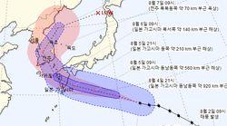 제8호 태풍 '프란치스코'에 대한 기상청의 예보는 이렇다 (이동